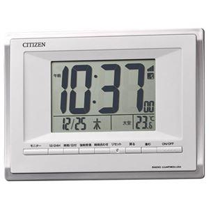 シチズン 電波時計 B3120084
