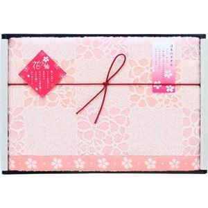 (まとめ) UCHINO ギフトセレクション 花小箱 今治桜 バスタオル L2058049 【×2セット】