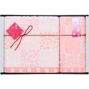 UCHINO ギフトセレクション 花小箱 今治桜 バスタオル&フェイスタオル L2058056