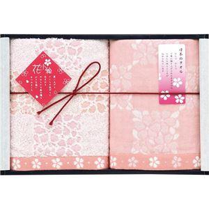 (まとめ) UCHINO ギフトセレクション 花小箱 今治桜 フェイスタオル2P L2058028 【×3セット】