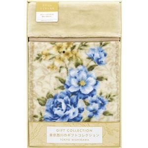 東京西川 アクリルマイヤー毛布(毛羽部分) B3156110