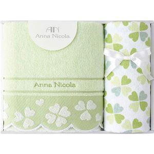 (まとめ) アンナ・ニコラ クローバー バスタオル&フェイスタオル B3080124 【×3セット】