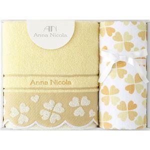 (まとめ) アンナ・ニコラ クローバー バスタオル&フェイスタオル B3080138 【×3セット】