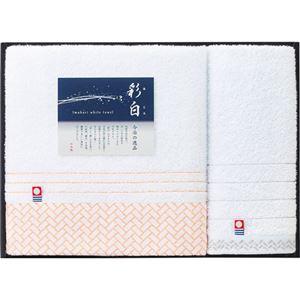 (まとめ) 今治製タオル 彩白 バスタオル&ウォッシュタオル B3124115 【×2セット】