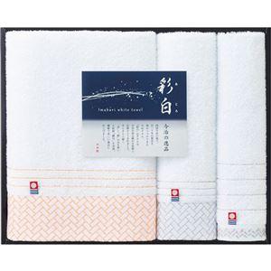 今治製タオル 彩白 タオルセット L2179010