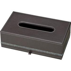 スプレンダー ティッシュボックス C8055095
