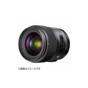 SIGMA 交換レンズ AF35/1.4DGHSM