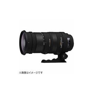 SIGMA 交換レンズ APO 50-500mm F4.5-6.3 DG OS HSM (ニコンFマウント) AF50-500/4.5-6.3-DG