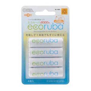 (まとめ) オーム電機 ecoruba ニッケル水素充電池 単3形4本パック BT-JUTG314P 【×5セット】