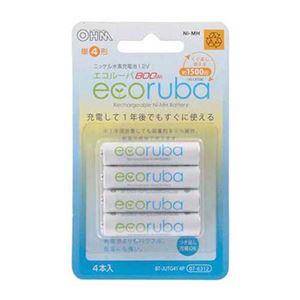 (まとめ) オーム電機 ecoruba ニッケル水素充電池 単4形4本パック BT-JUTG414P 【×5セット】