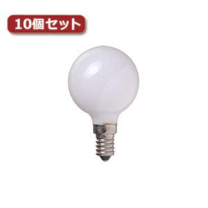 YAZAWA ベビーボール球 G50 E14 40W ホワイト10個セット G501440WX10