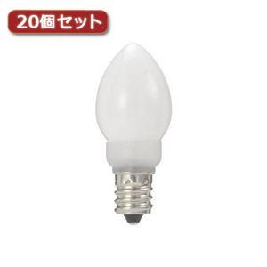 YAZAWA ローソク形LEDランプ電球色E12ホワイト20個セット LDC1LG23E12WX20