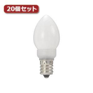 YAZAWA ローソク形LEDランプ昼白色E12ホワイト20個セット LDC1NG23E12WX20
