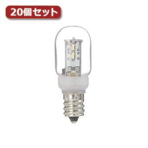 YAZAWA ナツメ形LEDランプ昼白色E12クリア20個セット LDT1NG20E12X20