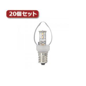 YAZAWA ローソク形LEDランプ電球色E12クリア20個セット LDC1LG23E12X20