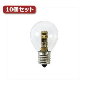 YAZAWA S35形LEDランプ電球色E17クリア10個セット LDA1LG35E173X10