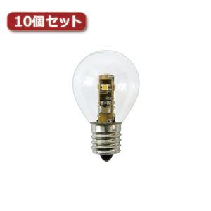 YAZAWA S35形LEDランプ電球色E17ホワイト10個セット LDA1LG35E17W3X10