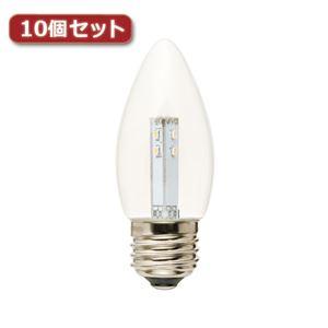 YAZAWA C37形LEDランプ電球色E26クリア10個セット LDC1LG373X10