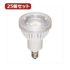 YAZAWA 25個セット 光漏れタイプハロゲン形LED電球 LDR4NME11X25