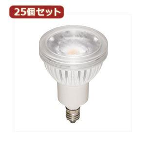 YAZAWA 25個セット 光漏れタイプハロゲン形LED電球 LDR4NWE11X25