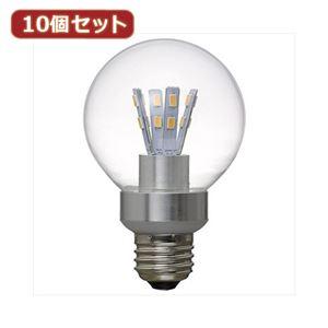 YAZAWA 10個セット G70ボール形LED電球5W電球色 LDG5LG70X10