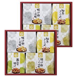 (まとめ)米菓 穂のなごみ(揚げ餅しお味・揚げ餅しょうゆ味・柚子ざらめ・南蛮揚げ×各2)【×2セット】
