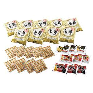 (まとめ)定温熟成九州ラーメンセット 9食【×2セット】