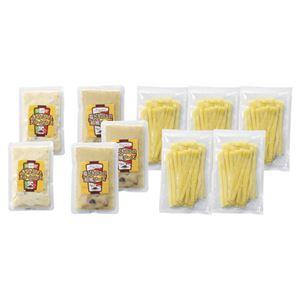 (まとめ)もちもち食感がたまらない生パスタと2種類のパスタソースセット 5食【×2セット】