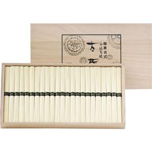 極寒古式島原手延素麺(木箱入) L2122067 L3123569