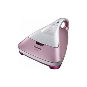 Panasonic ハウスダスト発見センサー搭載 紙パック式ふとん掃除機 (ピンクシャンパン) MC-DF500G-P
