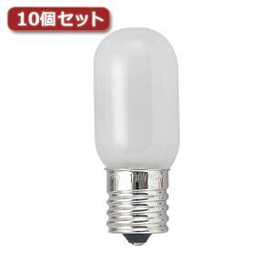 (まとめ)YAZAWA ナツメ球 E17 10W ホワイト10個セット T201710WX10【×2セット】