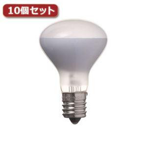 (まとめ)YAZAWA ミニレフ球 R45 E17 25W10個セット R451725X10【×2セット】