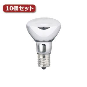 (まとめ)YAZAWA ミニレフ球 R45 E17 30W10個セット R451730X10【×2セット】