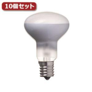 (まとめ)YAZAWA ミニレフ球 R50 E17口金 50W10個セット RF501750X10【×2セット】