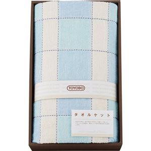 (まとめ)東洋紡 ドビー織りタオルケット B2129560 B3128074【×2セット】