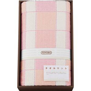 (まとめ)東洋紡 ドビー織りタオルケット B2129577 B3128088【×2セット】