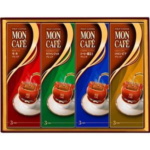 (まとめ)モンカフェ ドリップコーヒー詰合せ B3052040【×2セット】