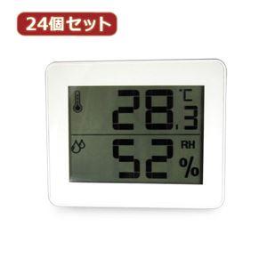 YAZAWA 24個セット デジタル温湿度計 ホワイト DO01WHX24