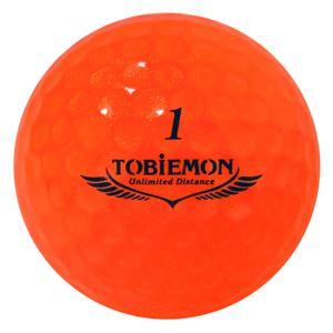 6個セット TOBIEMON 超高性能3ピース PREMIUM-3 スパークルオレンジ ダース T-B3DOX6
