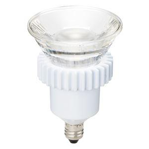 5個セット YAZAWA LED光漏れハロゲン50W形調光10° LDR4LNE11DHX5