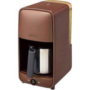 タイガー コーヒーメーカー810ml ダークブラウン C9184534