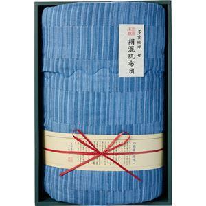 多重織ガーゼ肌ふとん(備長炭加工) 青 B4155540