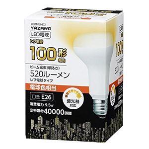 5個セット YAZAWA R80レフ形LED 電球色 調光対応 LDR10LHD2X5