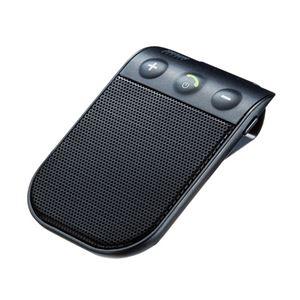 サンワサプライ Bluetoothハンズフリーカーキット MM-BTCAR2