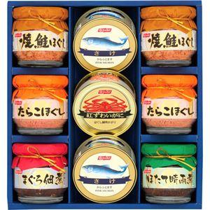 缶詰・びん詰ギフトセット C9262539