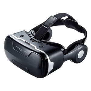 サンワサプライ 3DVRゴーグル(ヘッドホン付き) MED-VRG3