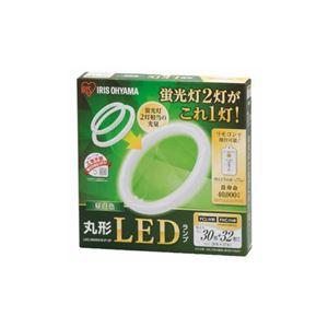 アイリスオーヤマ 丸形LEDランプ 3032 昼白色 LDCL3032SS/N/27-CP