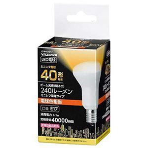 5個セット YAZAWA R50レフ形LED 電球色 LDR4LHE17X5
