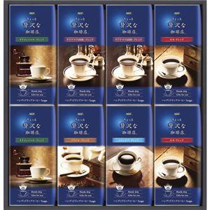 AGF ちょっと贅沢な珈琲店ドリップコーヒーギフト B4106587