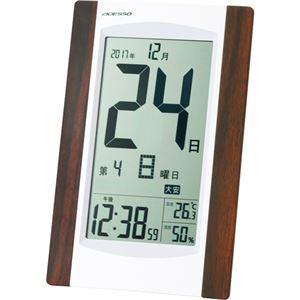デジタル日めくり電波時計 C9059539